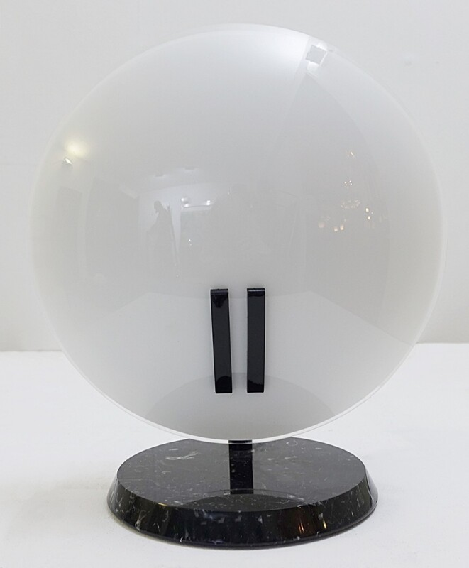 Large Pearl Table Lamp by Bruno Gecchelin for Oluce, 1980s