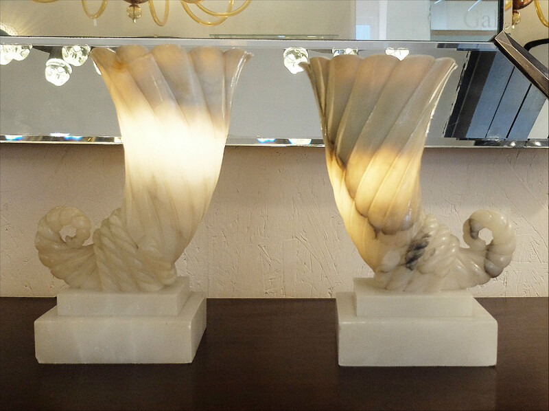 Pair Of Lamps In Alabaster